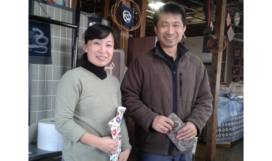 Hiroshi Tomihisa